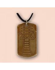 (11) Egipatski simbol lestvi sa oznakom vladara
