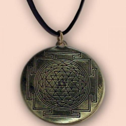 (12) Sri Jantra