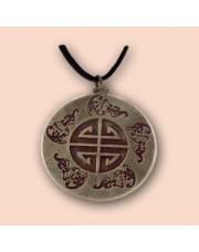 (23) Kineski simbol pet blagoslova