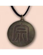 (29) Dalekoistočni amulet