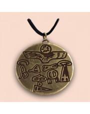 (32) Kraljevski pečat iz Mesopotamije