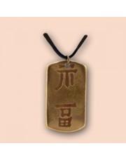 (36) Fu - simbol dobrih želja