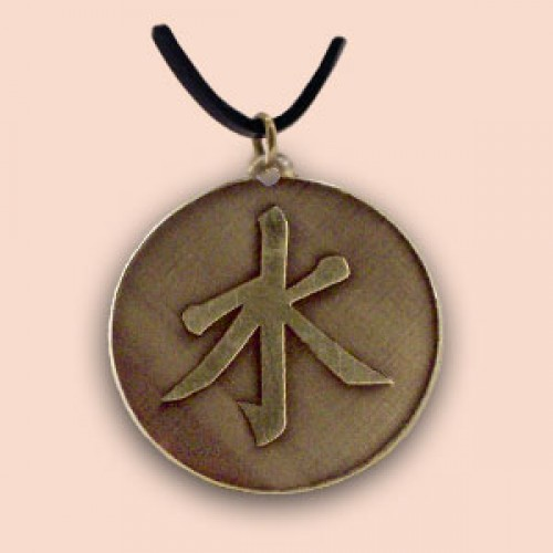 (43) Šui - Kineski simbol vode