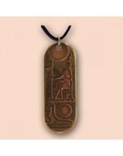 (52) Egipatski kartuš