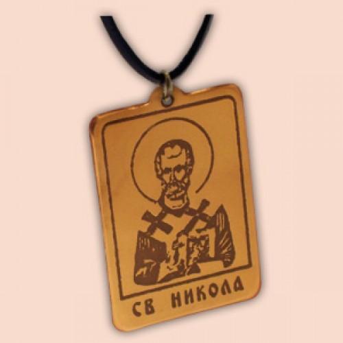 Ikonica Sv. Nikola - ogrlica