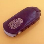 Kožna futrola za ključeve Sima - DUŽA - grb Srbije