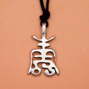 Simbol dugog života - livena ogrlica