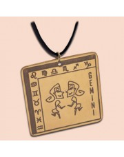 Medaljon Blizanci Kvadratni