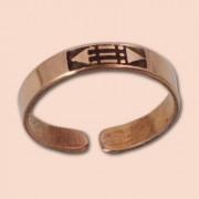 Luxor prsten 4mm - bakar