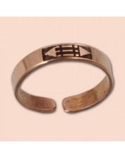 Luxor prsten 3mm - bakar